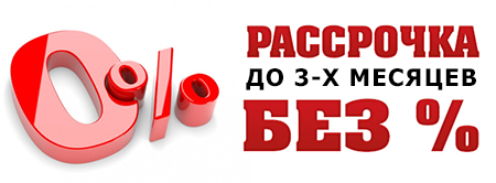 rassrochka_okna_kiev