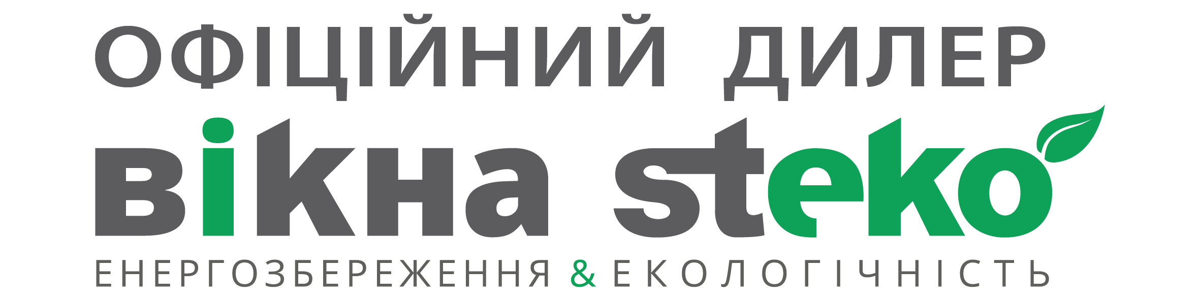 logo-steko-dealer2017