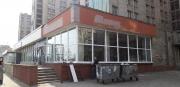"""Установка фасадных окон в помещении """"Укртелекома"""""""